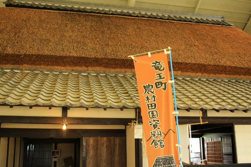 アグリパーク竜王(滋賀県竜王町)Ryuo, Shiga