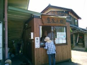 カバタ(滋賀県高島市観光)Takashima, Shiga