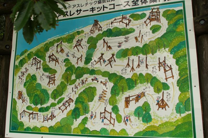 グルーンパーク山東(滋賀県米原市) Maibara, Shiga