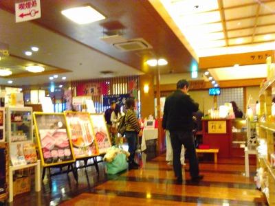 16-01-10-16-46-52-101_photo