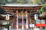 大野神社(栗東市)嵐ファンの聖地