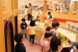 西武大津店「育ママセンター」へ行ってきた!大型遊具、ままごと、読み聞かせコーナーなど | 滋賀県の観光...