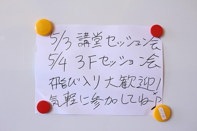 17 (2)