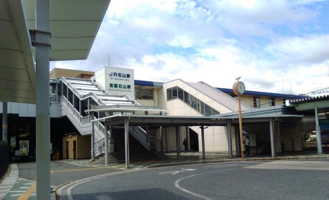 JR石山駅前の待ち合わせ場所と駐車場情報 – 滋賀県の観光と子どもの ...