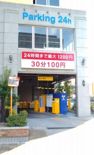 16-08-23-15-57-13-525_photo