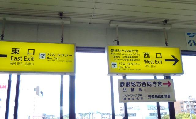 16-08-25-13-01-47-581_photo