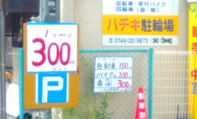16-08-25-13-31-36-195_photo