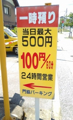 16-08-25-14-03-37-900_photo