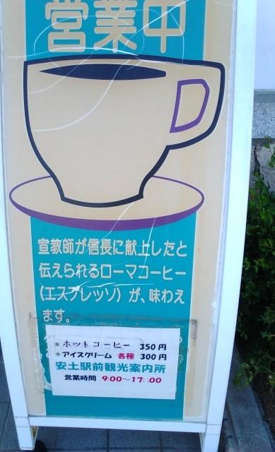16-08-25-15-57-10-666_photo
