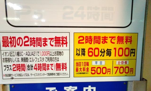 16-08-25-17-45-01-508_photo