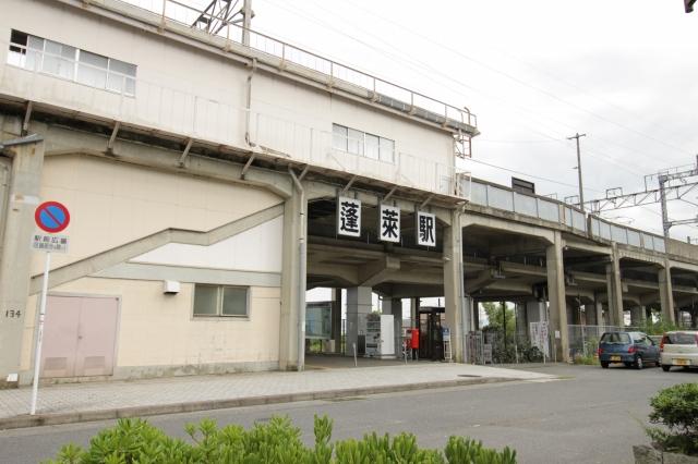 JR蓬莱駅前の待ち合わせ場所と駐車場情報