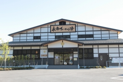 長命ずいかくの湯へ行ってきた!(近江八幡市)絶好ロケーションの露天風呂
