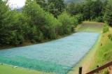 高取山ふれあい公園(多賀町)|芝すべりも楽しめるバーベキュースポット