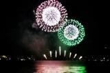 びわ湖大花火大会の穴場は、都市公園・湖岸緑地「帰帆島1」