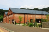 敦賀赤レンガ倉庫とジオラマ館(福井県敦賀市)